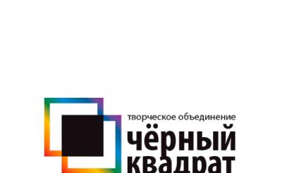 Театр «Чорний квадрат»