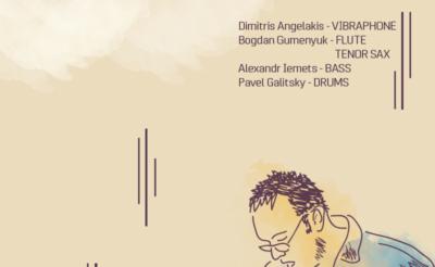 Dimitris Angelakis Quartet (Greece)