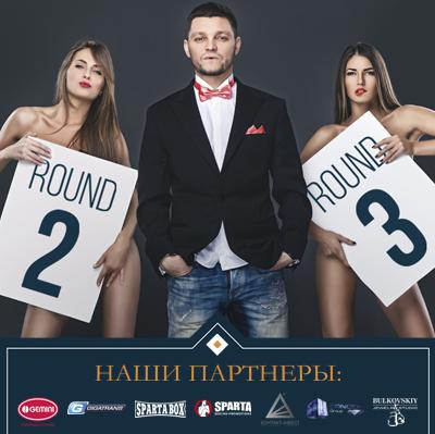18-12-belye-vorotnichki-400kh400-1