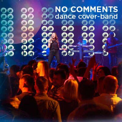 26-11-after-no-coments-400kh400