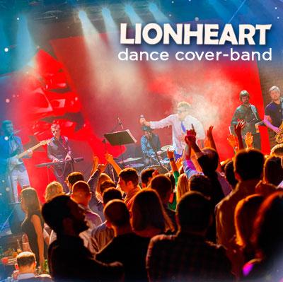 5-11-after-lionheart-400kh400-400x399