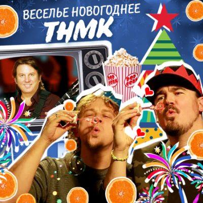 6-01-tnmk-intervyu-11