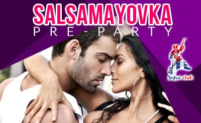 26-02-salsamayovka-400kh400