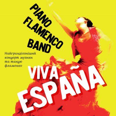 flamenco_900n-2