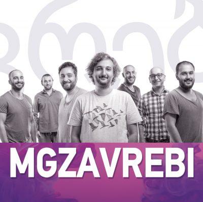 mgz_900