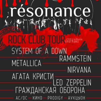 rock-club-tour-_900