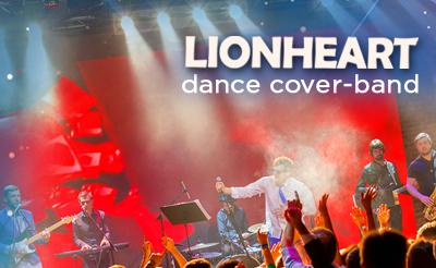17-03-after-lionheart-400kh400