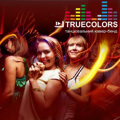 8-03-after-truecolors-400kh400