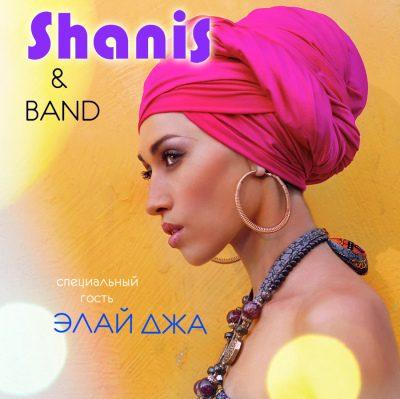 shanis_900-1_1