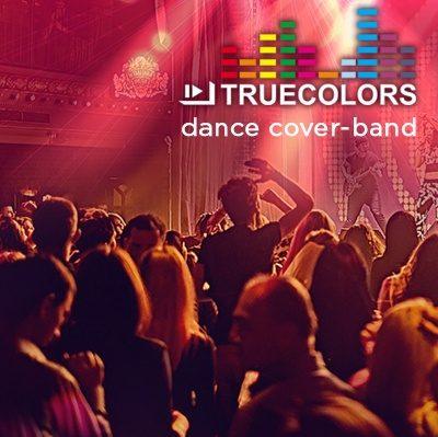 8-06-thursday-truecolors-400kh400