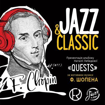 jazzclassic_900_1