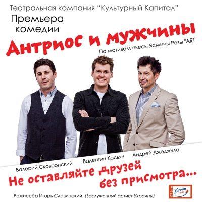 teatrcomp900n_1