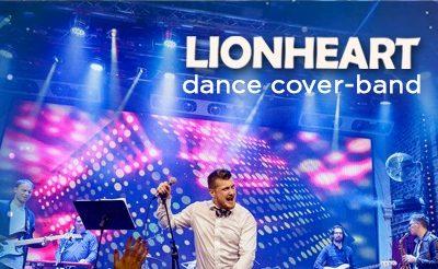 17-06-after-lionheart-400kh400