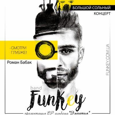 2funky_900_1