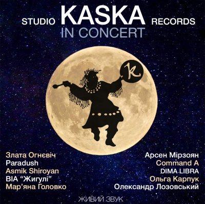 kaska_kvadrat_1