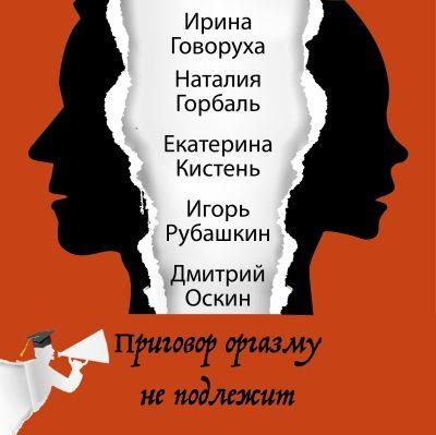 poster_cc-2_400x400-01_1