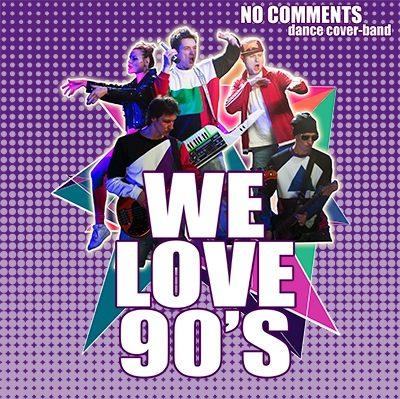 we-love-90_1