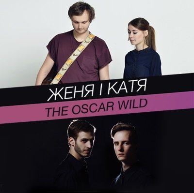 03-08-zhenya-i-katya-400kh400-jpg