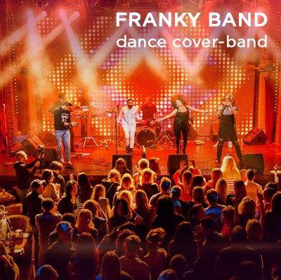 13-07-thursday-franky-400kh4002