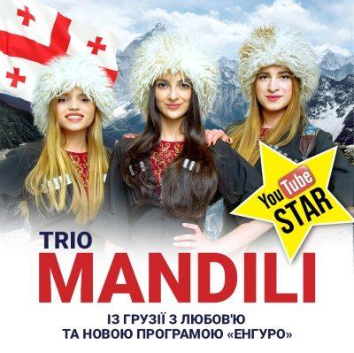 mandili-900x900_web_1