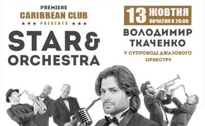 2017-08-27__starinjazz_vova_banner_900x900_1