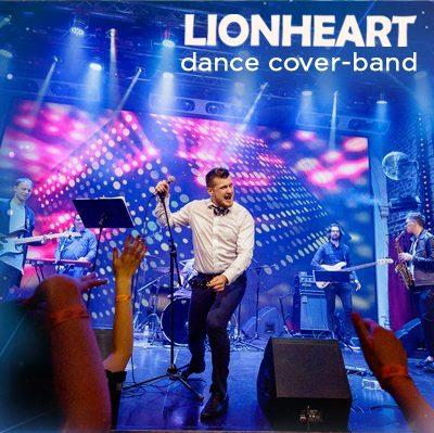 30-09-after-lionheart-400kh400
