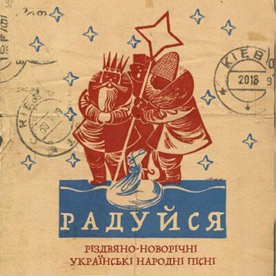 raduysya_400x400_result