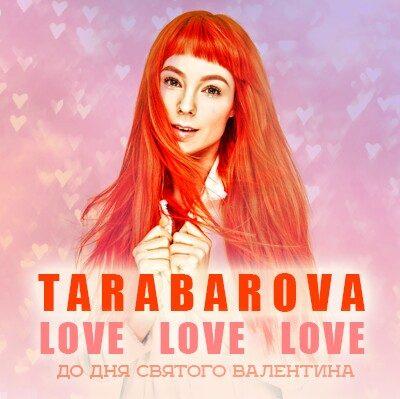 tarabarova_400x400_result