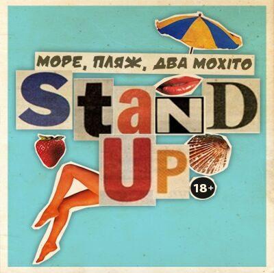 standup_400x400_result