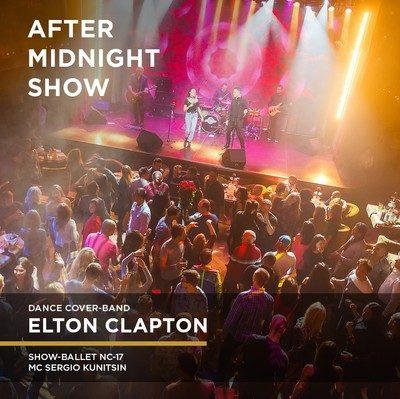 elton_clapton_site_900x900-2_result
