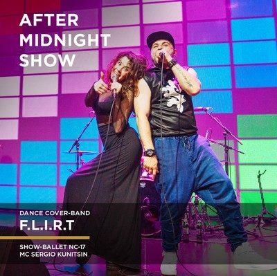 flirt_site_900x900-1_result