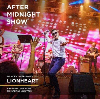 lionheart_site_900x900-1_result