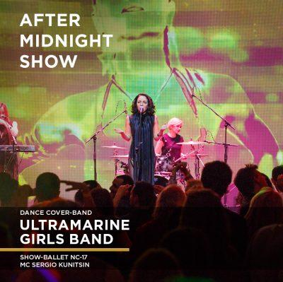 ultramarine_girls_band_site_900x900-2