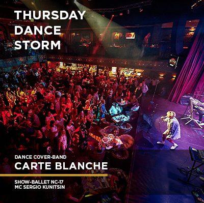 carte_blanche_band_facebook_900x900_src