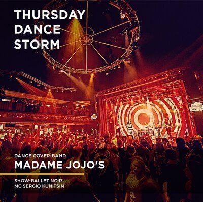 madame-jojos_band_facebook_900x900_src_result1