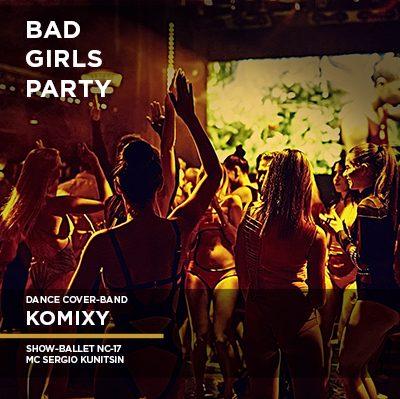 komixy-bad-girls__src