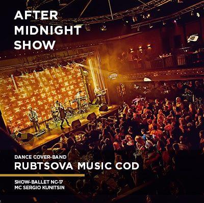 rubtsova-music-cod__band_facebook_900x900_src