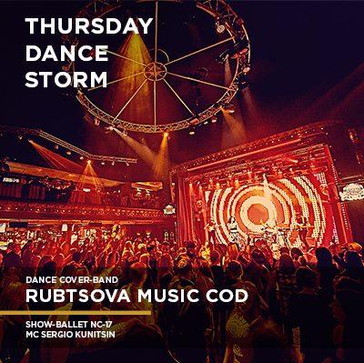 rubtsova-music-cod_facebook_900x900_src