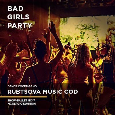 rubtsova-music-cod-girls__src