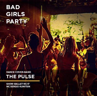 the-pulse-bad-girls__src