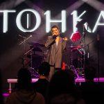 Georgia | Тонка (PHOTO BY OLI ZITCH)
